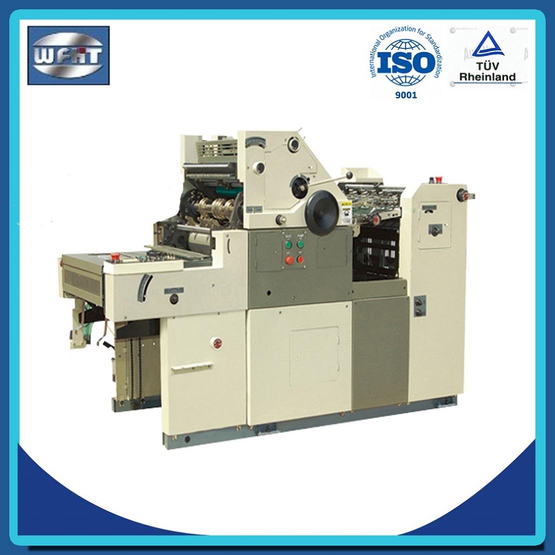 Heidelberg  Color Offset Printing Machine Price In India