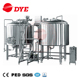 300l 500l 1000l craft beer machine home brewing equipment