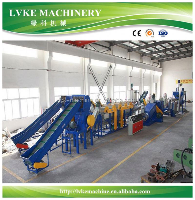 Used HDPE LDPE Film washing line/PE PP plastic film recycling machine