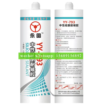 water proof rtv silicone sealant 008615689156892
