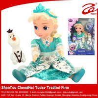 2015 hot sale wholesale 12 inch frozen elsa doll