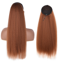 AliLeader 22'' Yaki Straight Drawstring Ponytails for Women Kinky Ponytail Synthetic Clips in Ponytail Extension