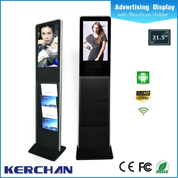 21.5 inch hd brochure holder lcd advertising monitor with memory card function(SAD2105W)