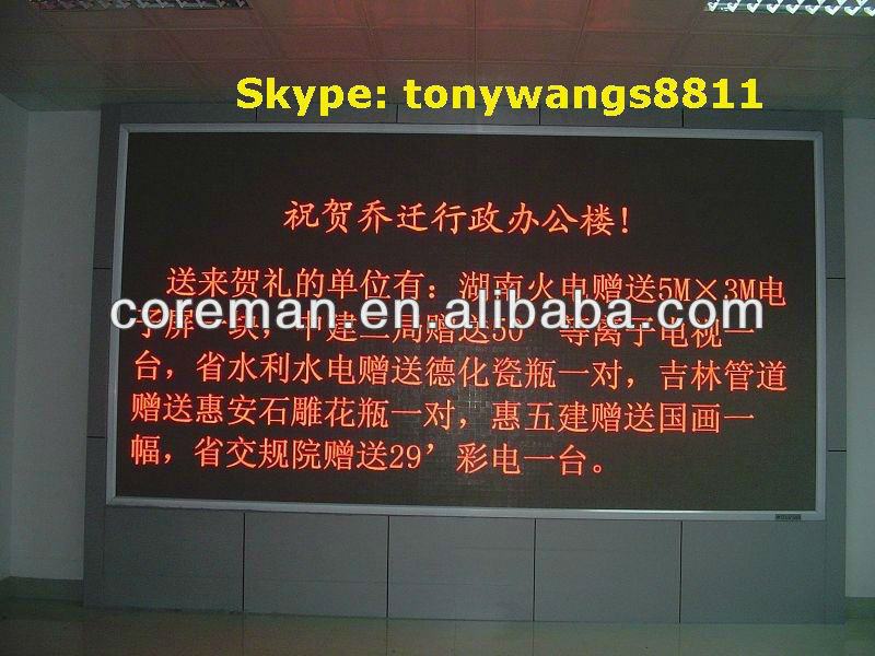 message board led displayer monitor/ advertising text indoor red color led message/ outdoor single color led screen p4 p6 p10