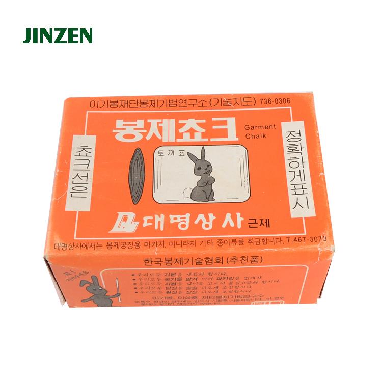 DİKİŞ MAKİNESİ parçaları terziler tebeşir işaretleme kenar marka giysi tebeşir ufuk terzi tebeşir JZ-71019