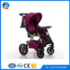 2017 new good red baby strollers hotsale portable baby trolleys