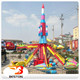 hot selling amusement trader used rides for sale self-control airplane rides