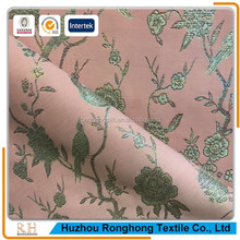Wholesale 100% polyester yarn dyed jacquard fabric from Ronghong
