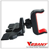 Vesany 360 Degree Rotation Universal CD Slot Car Phone Holder