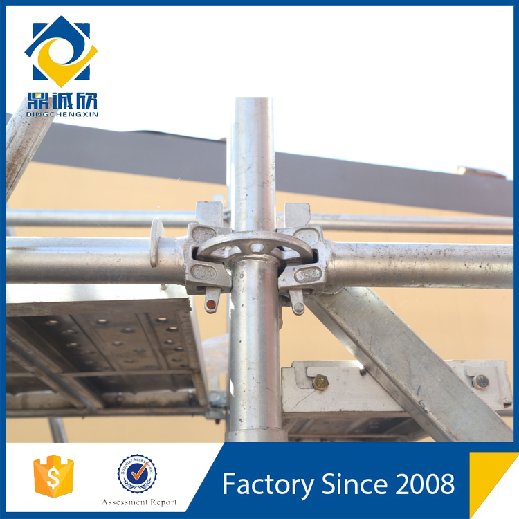 Hot dip easy All-round ring lock scaffolding lift scaffolding used layher scaffolding