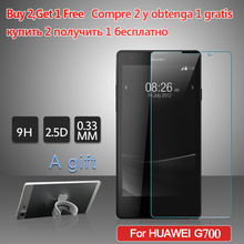 Screen Protector Tempered Glass Cover For Huawei Ascend G700 9H 0.33mm Anti Scratch Protective Film For Ascend G700 2pcs A Gift