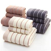 Soft home textiles black white domain bath towels 22x44