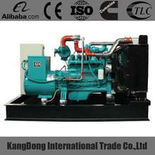 50KW CHP Natural Gas Electric Generators
