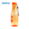 550ml BPA free plastic sport water bottle with different colors 2017