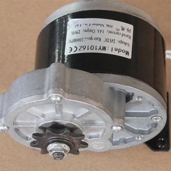 12 V Dc Moteur Electrique Pour Velo 250 W Buy Moteur Electrique Moteur Electrique A Courant Continu Moteur Electrique A Courant Continu 12 V Pour