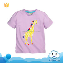 ST-315G kids clothing fashion new arrive children's wear wholesale t shirts