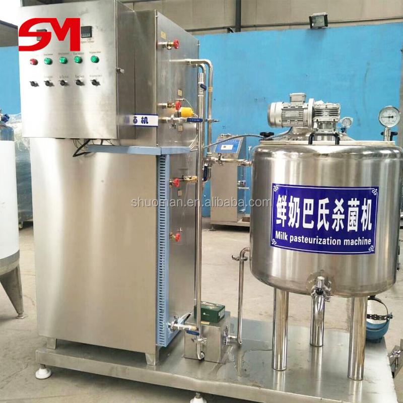 High quality and reasonable price mini milk pasteurizer machine