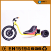 steel frame three wheel drift trike for adults