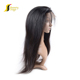 Aliexpress red 100 human hair cheap brazilian side part lace front wig black women,wholesale european kosher wig