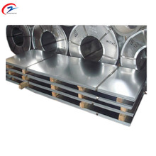 2017 New Eg/ga/gi/ppgi/gl/hr/cr Steel Coils/sheets Cathy