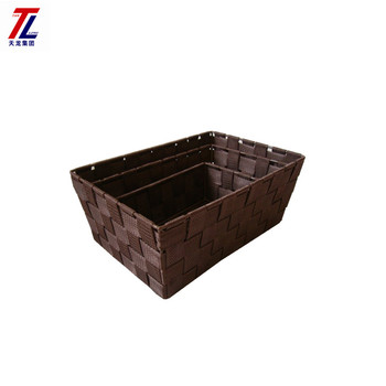 Wholesale Handmade Nylon Woven Pp Decorative Storage Basket Dark Brown  Color With Metal Frame