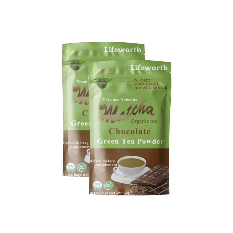 Lifeworth organic chocolate flavour ceremonial matcha powder - 4uTea | 4uTea.com