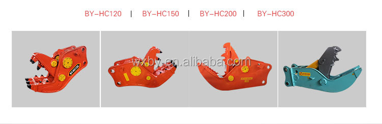 hydraulic attachments for excavator,Hydraulic Concrete Demolition Equipment, hydraulic pulverizer