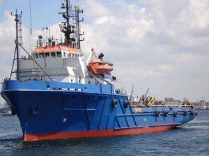 Anchor Handling Tug Vessel Wholesale, Tug Suppliers - Alibaba
