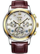 LIGE новые мужские часы, спортивные водонепроницаемые автоматические механические часы из нержавеющей стали, полые автоматические наручные ...(Китай)