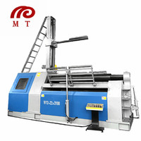 MTW12 cnc sheet metal rolling machine hydraulic steel plate roll bending machine