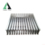 32x5 anping pool stainless steel grating