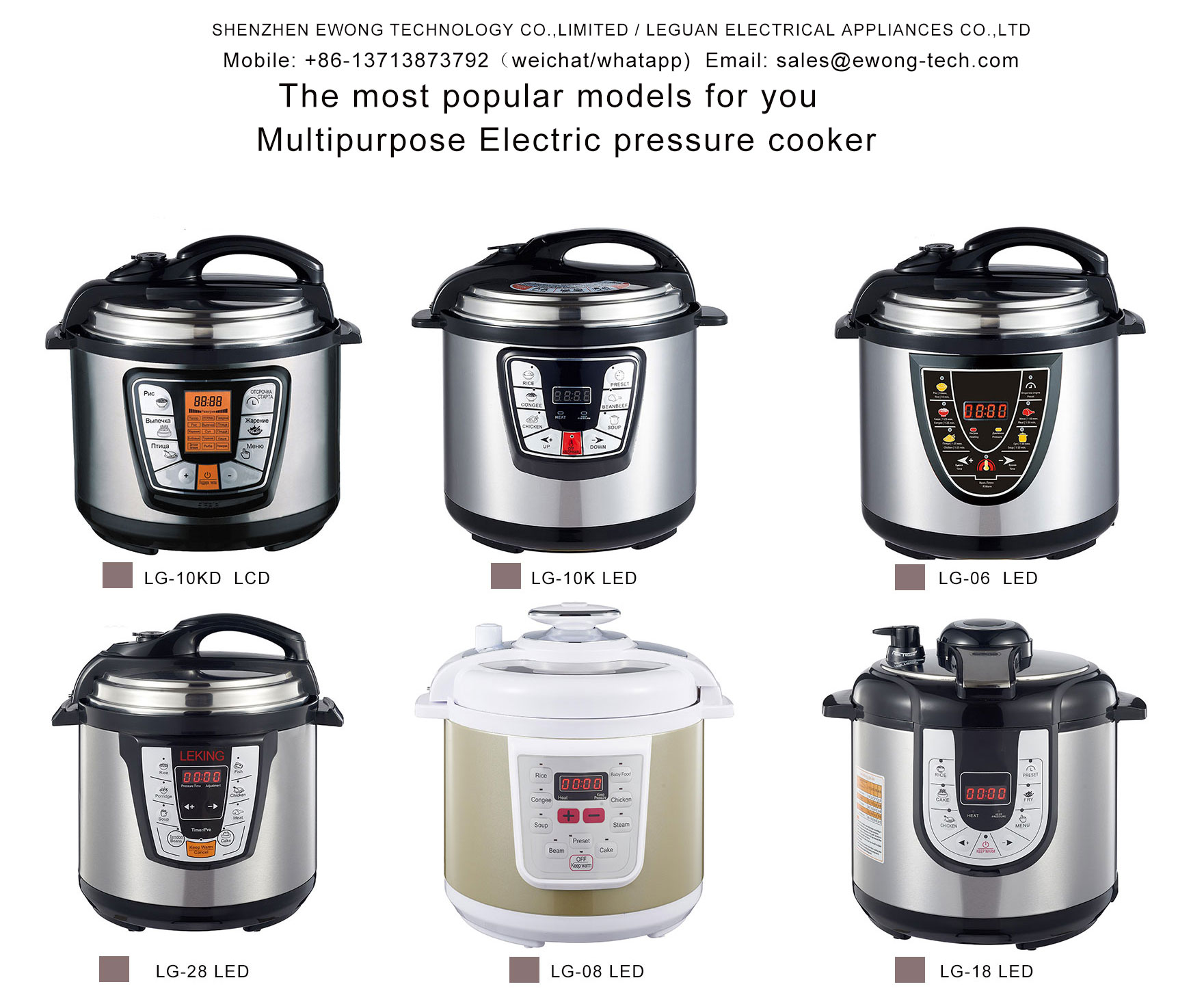 Safe Multi best electric pressure cooker online wholesale price china manufacturers