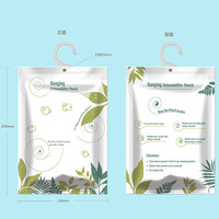 Best selling 100g high absorption waterproof moisture absorber bag with hanger