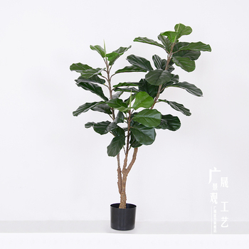 Artificial Fiddle Leaf Fig Tree Potted Bonsai Ficus Lyrata Green Plant Indoor Decoration