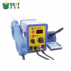 BEST Factory Direct Sales 700w CE SMD Automatic BGA Soldering Station Rework Station With Hot Air Gun Soldering Iron