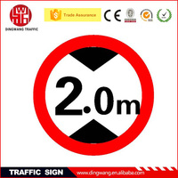 Made in China DINGWANG Reflective Aluminum Round Safety Sign