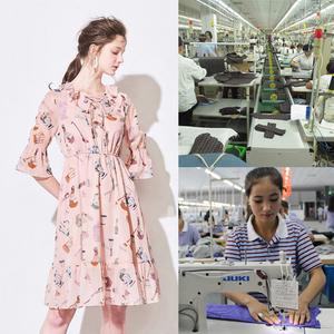 e43ed6464b Xiamen Clothing
