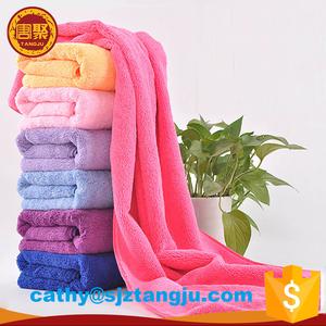 Export surplus mumbai baby hooded bath towel fabric roll