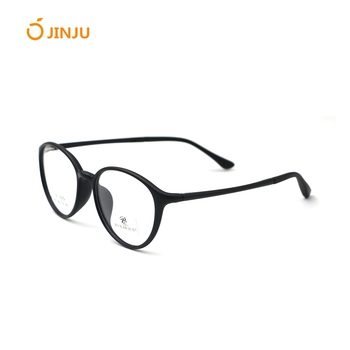 Ultem Flexible Glasses Frame Super Light Optical Eyewear ...