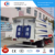 Best-selling 5m3 street sweeping machine road sweeper truck for hot sale