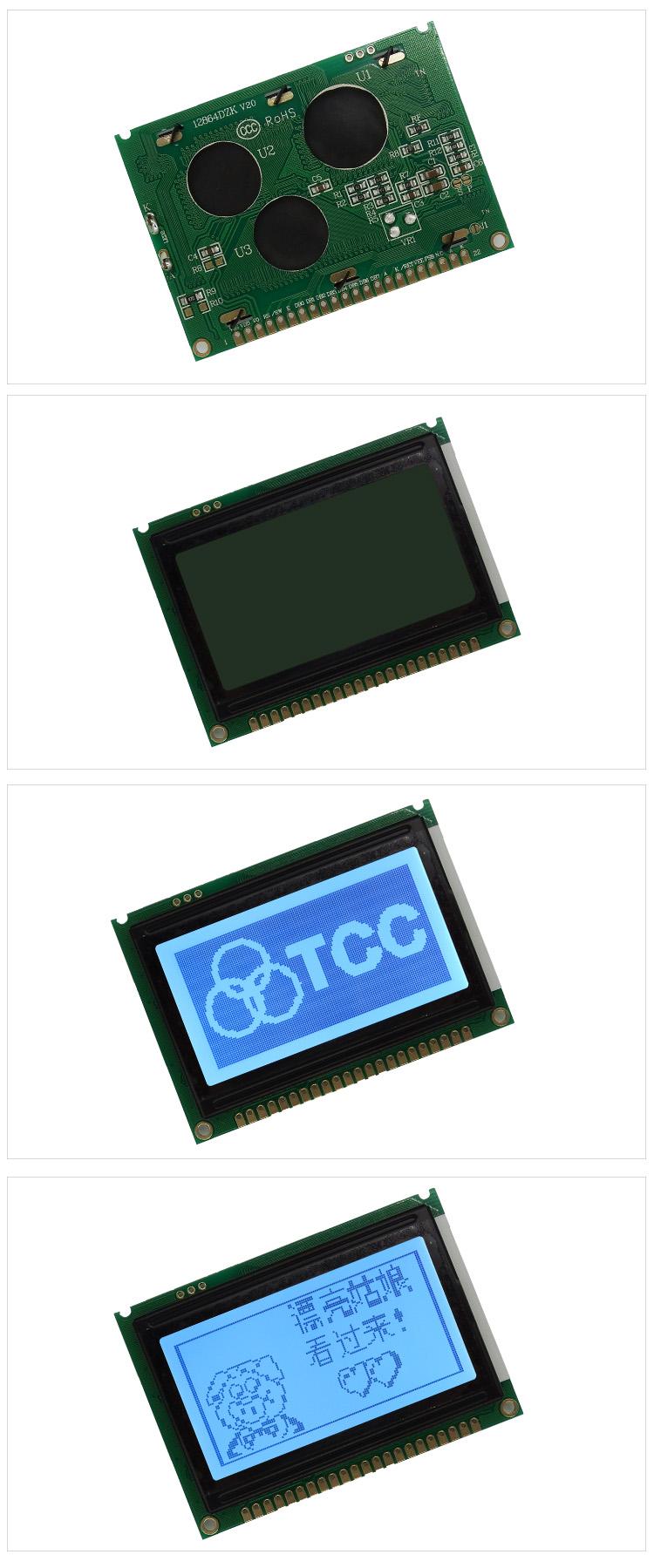 TCC(12864DZK) 22-pin small 128x64 3.3v/5v 8-bit parallel/serial screen fstn st7920 graphic lcd display module