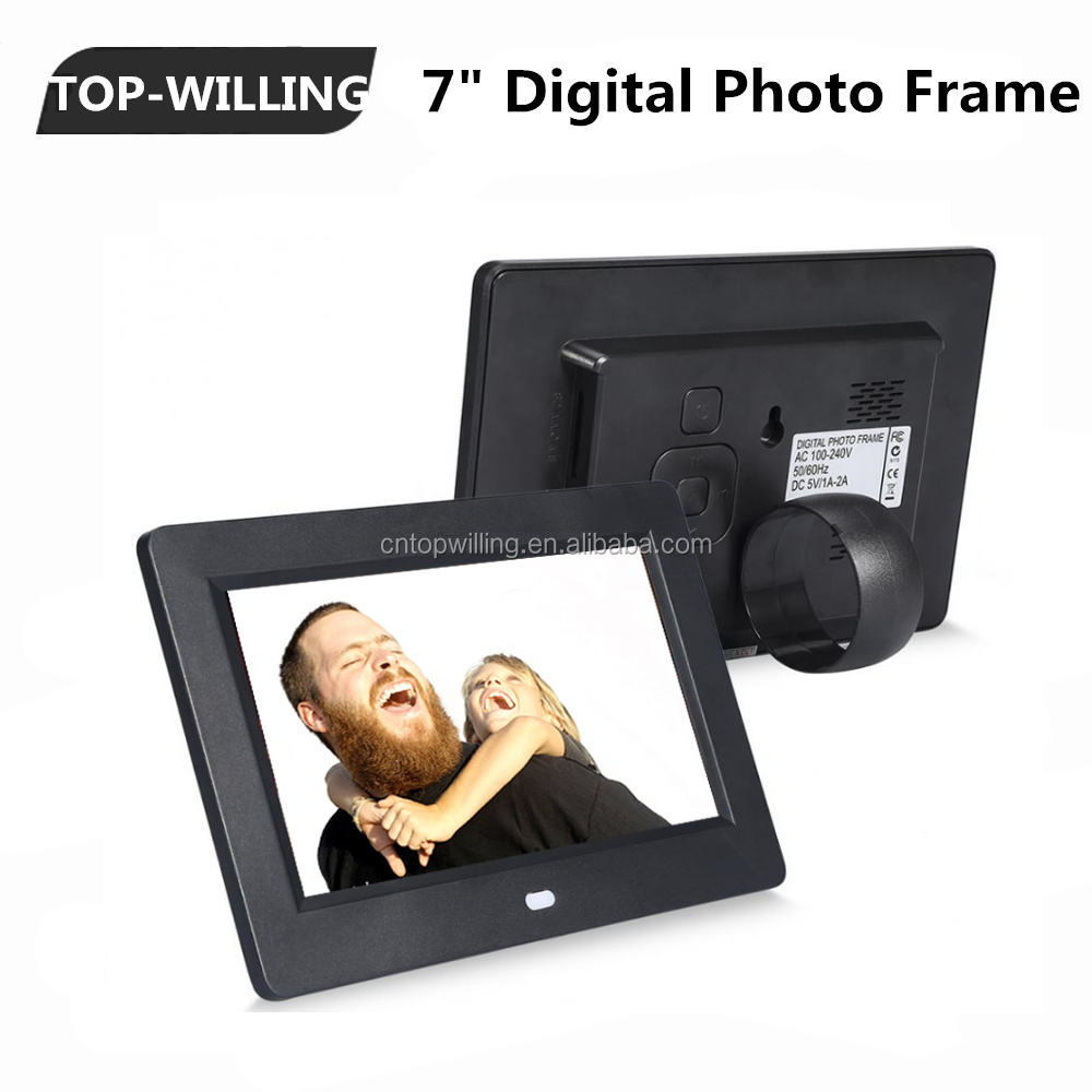 China Best Digital Frames, China Best Digital Frames Manufacturers ...