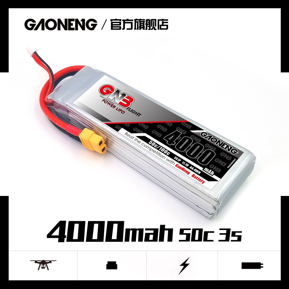 LiPo 4000mah 3s 11.1v 50C 100C rechargeable battery for rc model car jump starter Gaoneng GNB