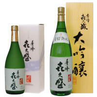 Top prize Japanese Sake label, awarded in convention in Japan.