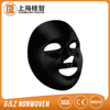 Mask Pack Bamboo Charcoal Fiber Spunlace Nonwoven Fabric Dry Mask Pack