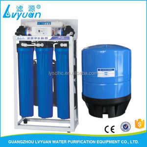 Commercial 200 400 Gallon RO Reverse Osmosis purificador de agua china