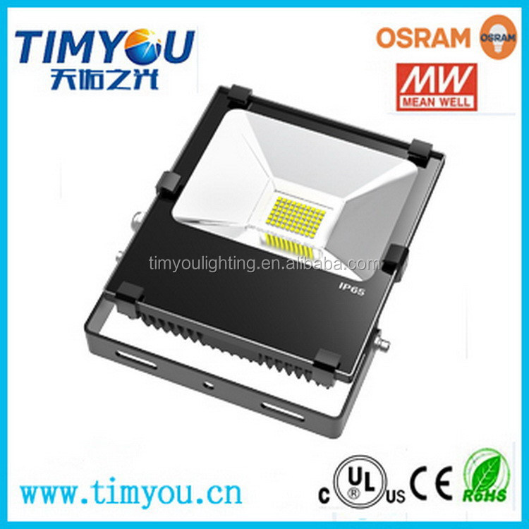 Most popular classical ip65 outdoor led flood light 30w
