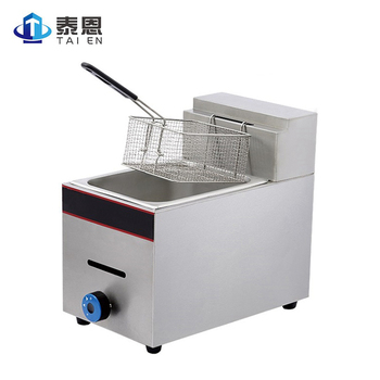 Commercial Small Chips Fryer Time DF-71 Restaurant Commercial LPG Gas Deep Fryer