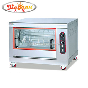 Manufacture Chicken Rotisserie Equipment Gas Roaster Machine GB-368