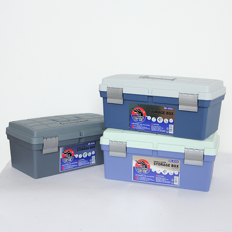 Best Quality <strong>Plastic</strong> Non-toxic and Environmental Storage Box